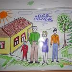 рисунки детей Мир глазами ребенка_5