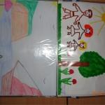 рисунки детей Мир глазами ребенка_6