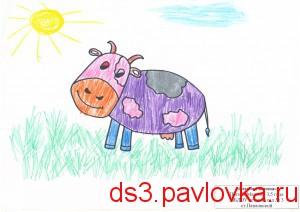 Веселая корова Погиба М.