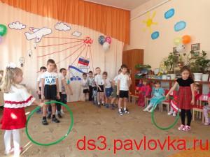 DSC01088