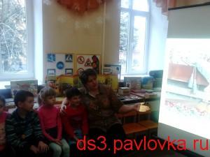 DSC_0168