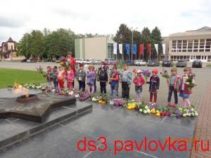 DSC01267