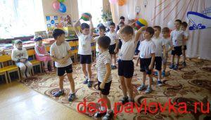 Праздник, посвященный Дню защитника Отечества, 21 ребенок,родители