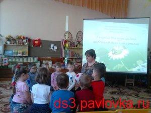DSC_0639