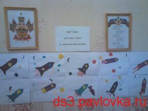 DSC_0667