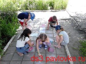 DSC_0709