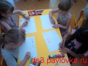 DSC_0723