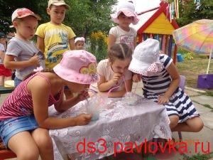 DSC01770