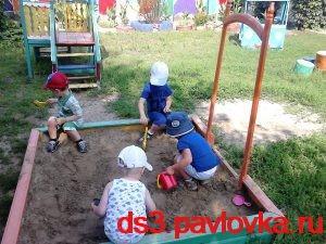 DSC_0286-300x225