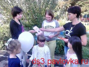 DSC_0744[1]