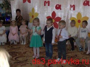 DSC_6874