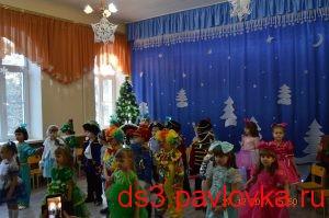 DSC_6945