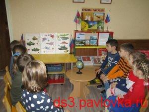 IMG_0328[1]